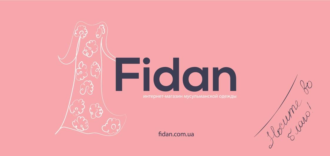 Фидан